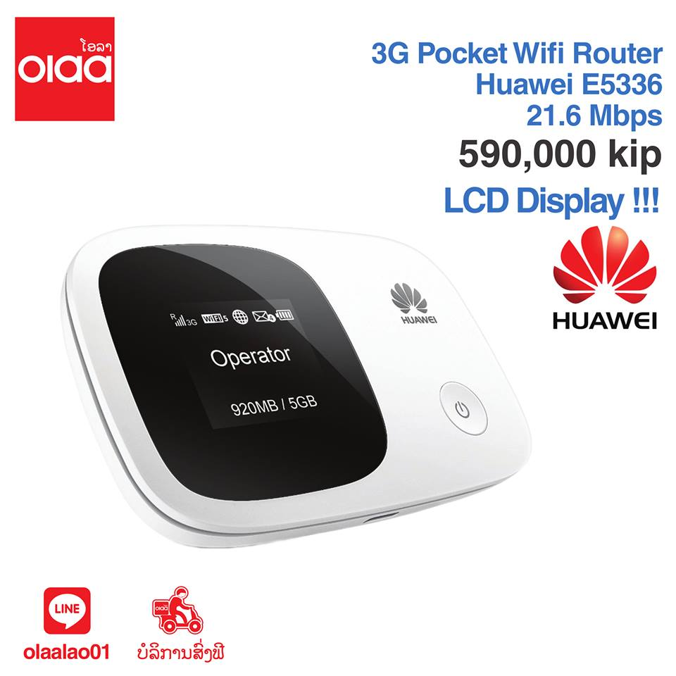 pocket wifi router on website lao laos mar ket online sell buy rent